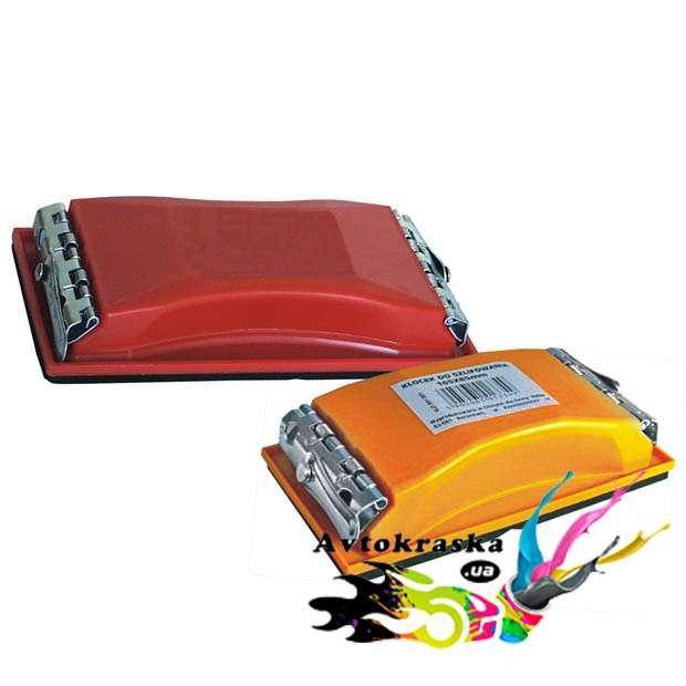 App 150202 Колодка шлифовальная с зажимами 212мм х 105мм