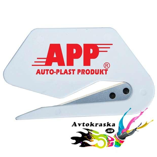 App 170200 Нож для пленки и бумаги