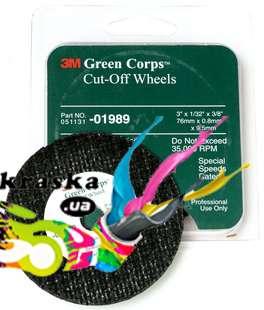 3М 01989 Отрезные круги Green Corps абразив Cubitron