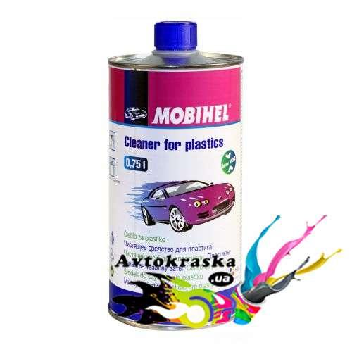 Обезжириватель (очиститель) для пластика Mobihel 0,75л