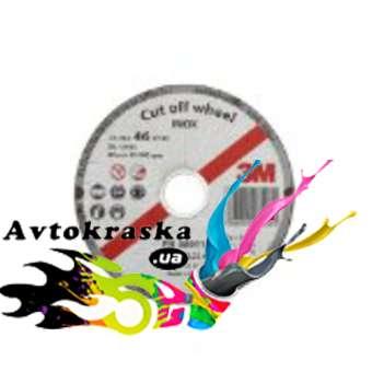 3M 68011 Отрезной круг для нержавеющей стали 125мм
