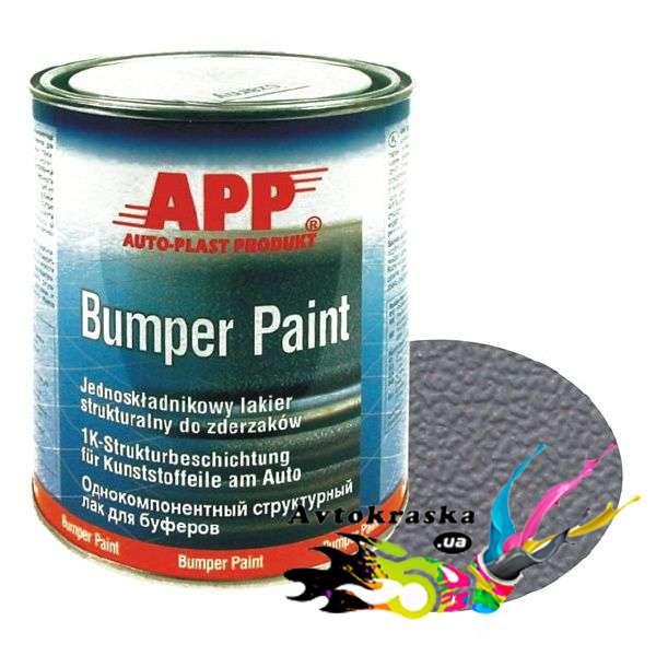 Структурная краска для бампера App 020801 черная
