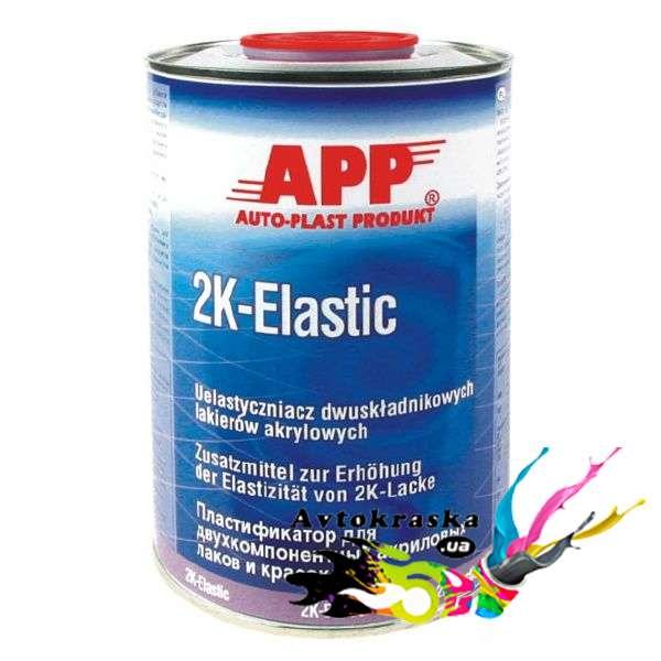 App 030500 Пластификатор для лаков и красок 1л