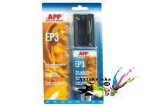 App 040515 Клей эпоксидный 2х15мл