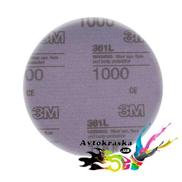 Подложка мягкая 3M 05774  для сверхтонких дисков 260L
