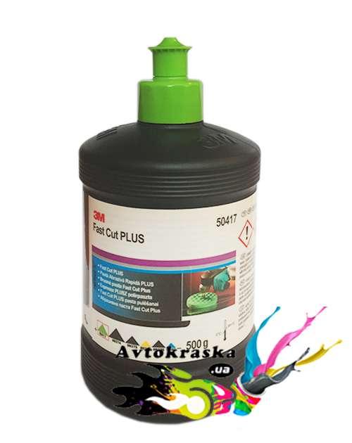 50417 Полировальная  паста 3M Fast Cut PLUS 0,5 кг - 50417_0.5
