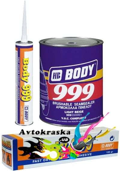 Body 999 Герметик шовный под кисть 1 кг