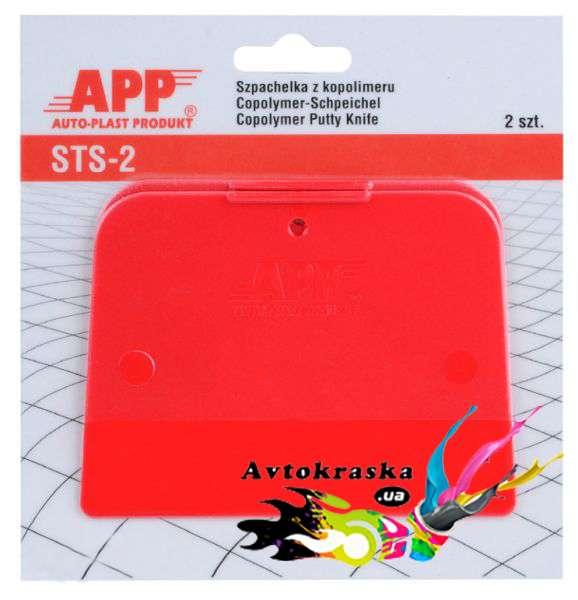 Шпателя APP STS-2 пластиковые из сополимера  2 шт.