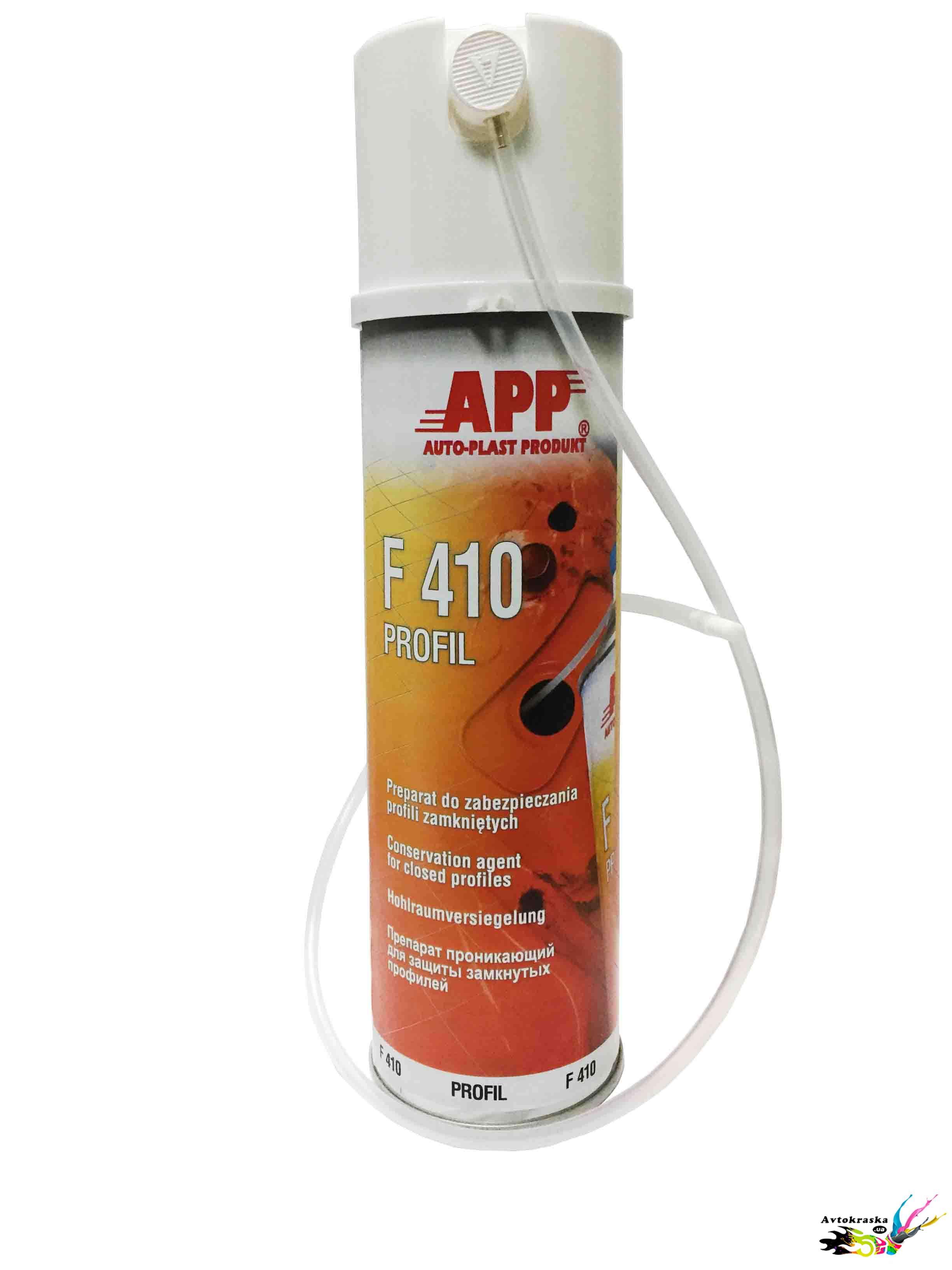 APP 050405 Средство для защиты закрытых профилей янтарный