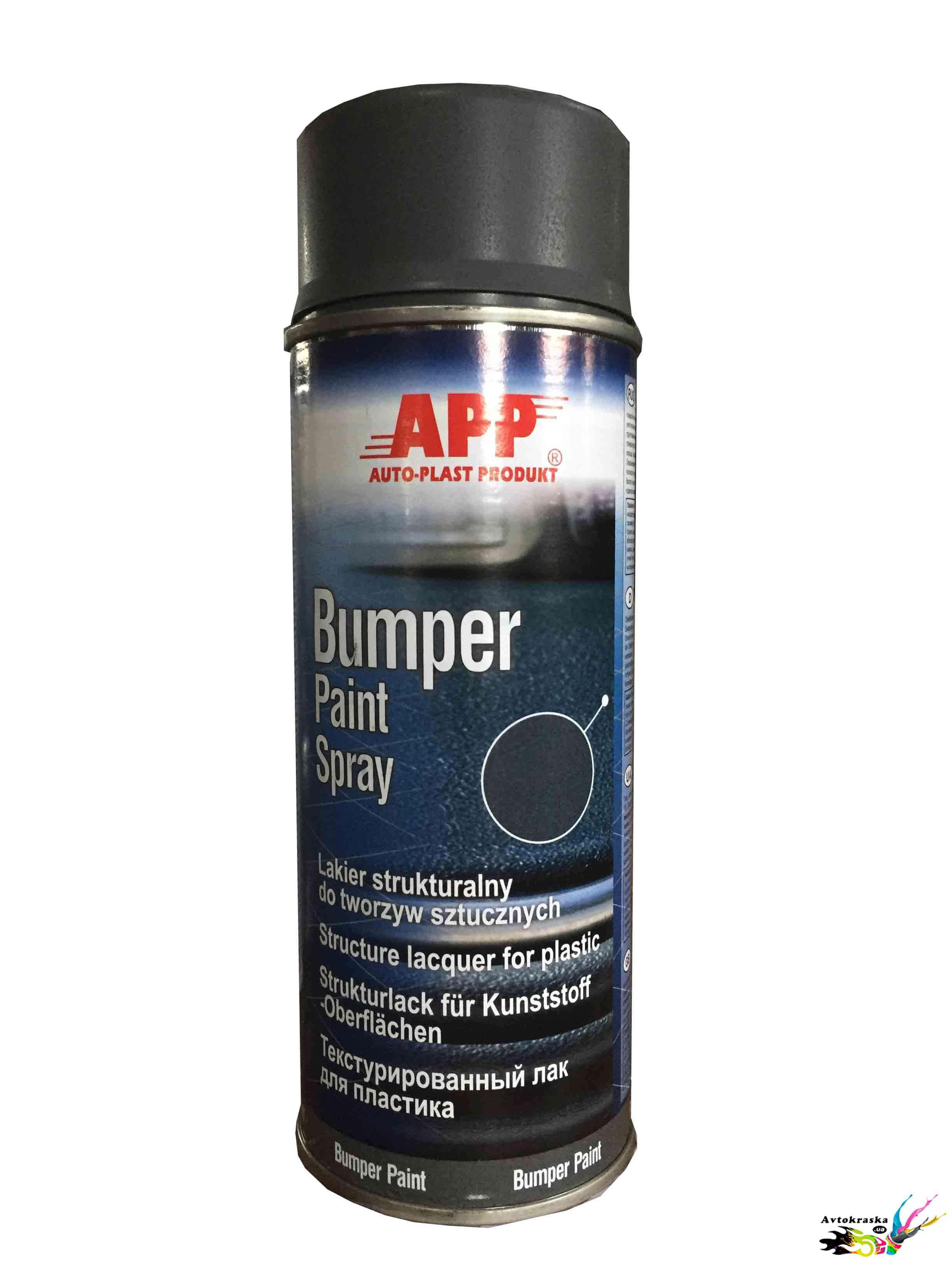 Аэрозольная структурная краска для бампера APP серая 400 мл