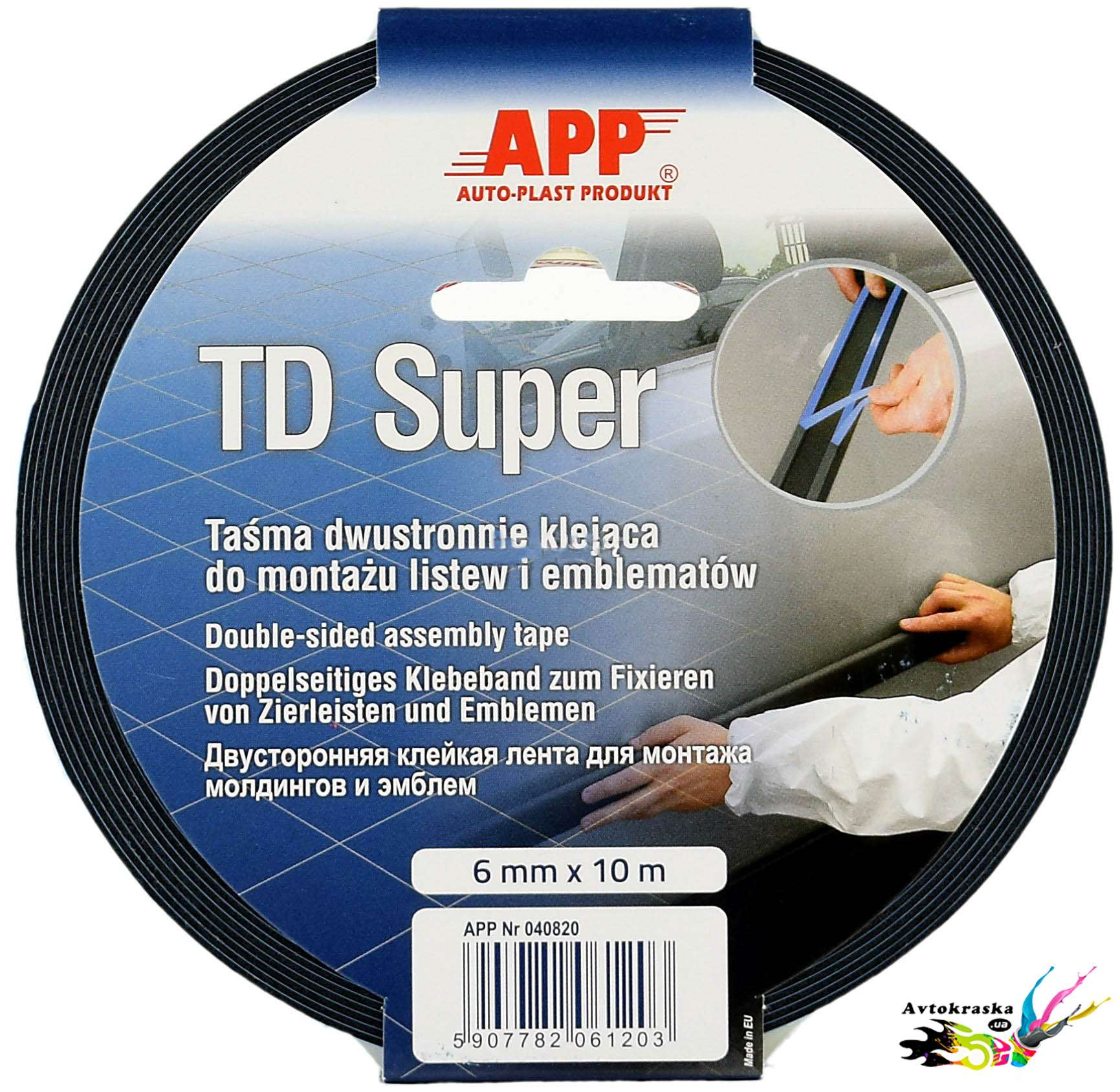 Двухсторонний скотч APP TD Super 19мм х 5м