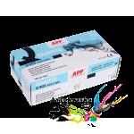 Нитриловые перчатки повышенной прочности APP Quartz синие размер M