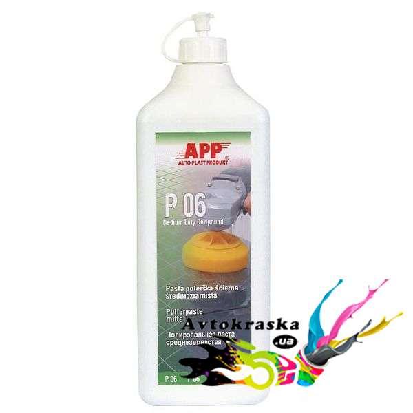 App 081313 Среднезернистая полировальная паста 1 л