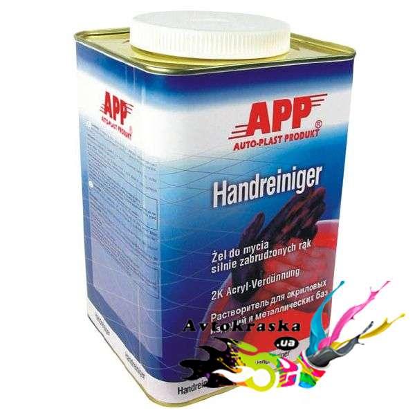 App 090200 Гель для мытья сильно загрязненных рук Handreiniger 4,5л