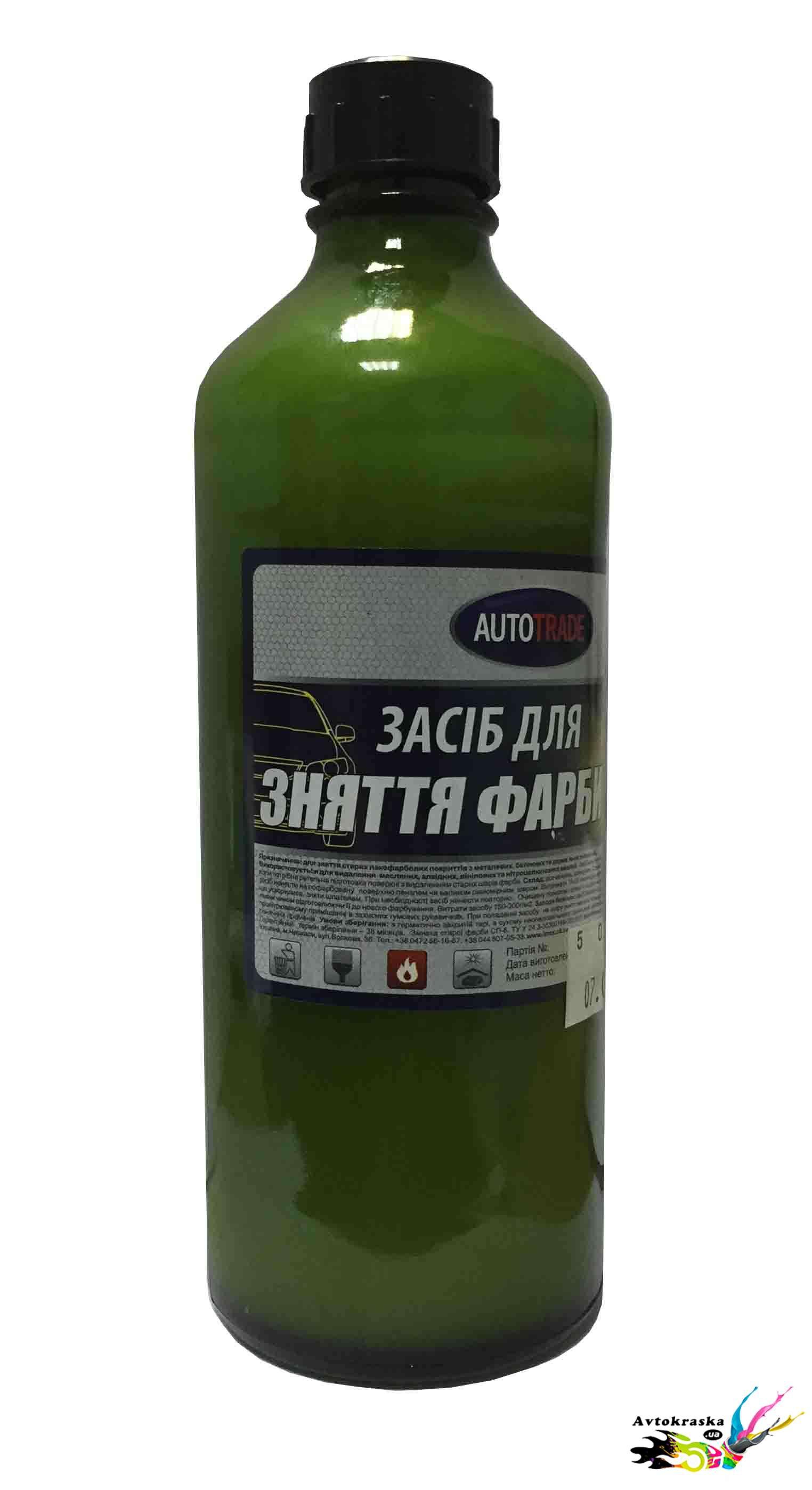 Смывка старой краски Автотрейд 0,5 кг