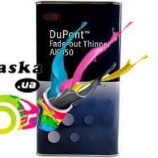 Растворитель переходной Dupont AK 350 5 л.
