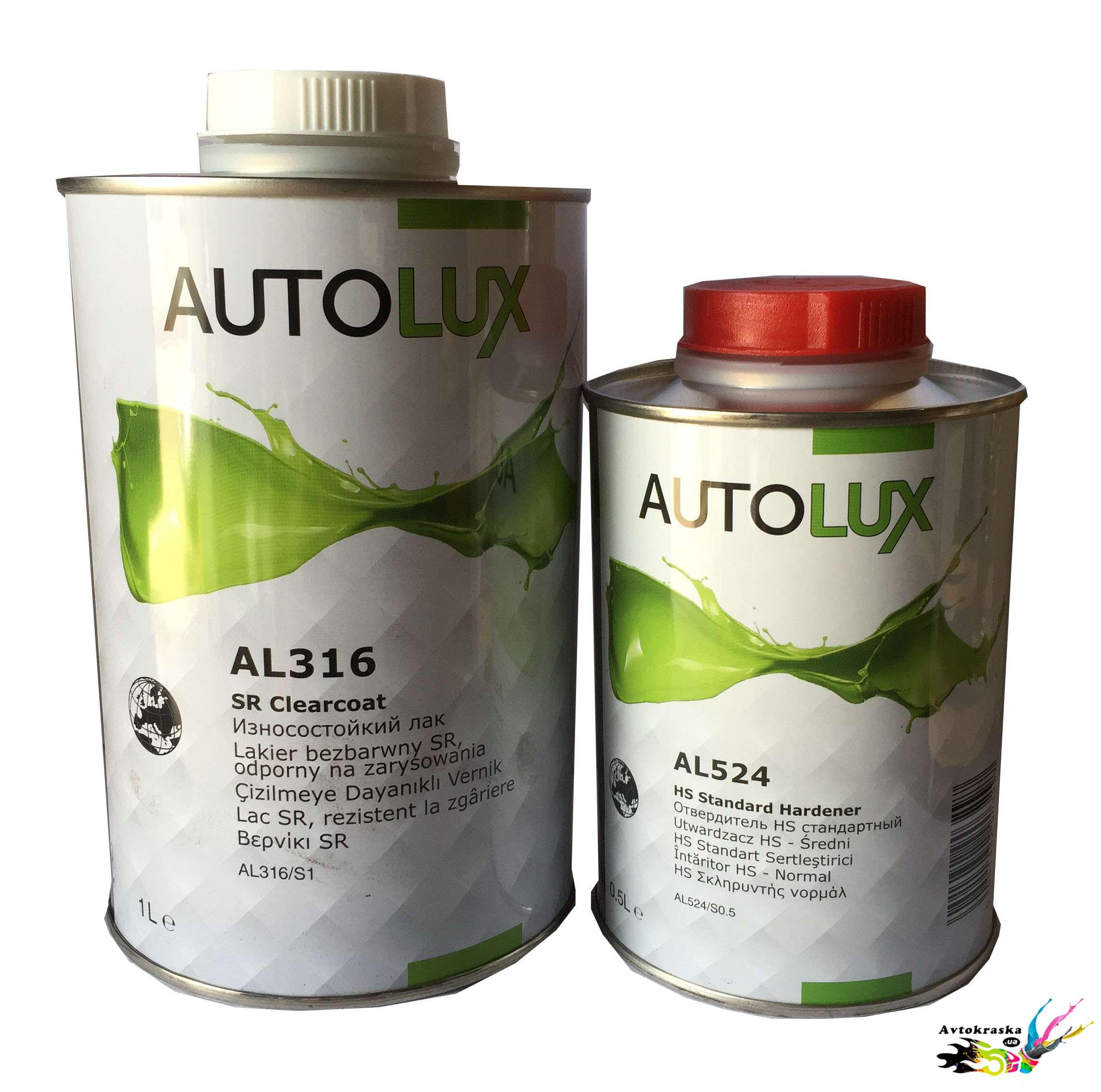Автомобильный лак Autolux AL316  HS