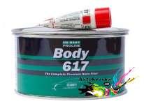 Шпатлевка Body 617 Nano Fiber cо стекловолокном 0,5 кг