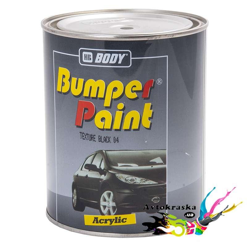 Структурная краска Body для бамперов черная 1л