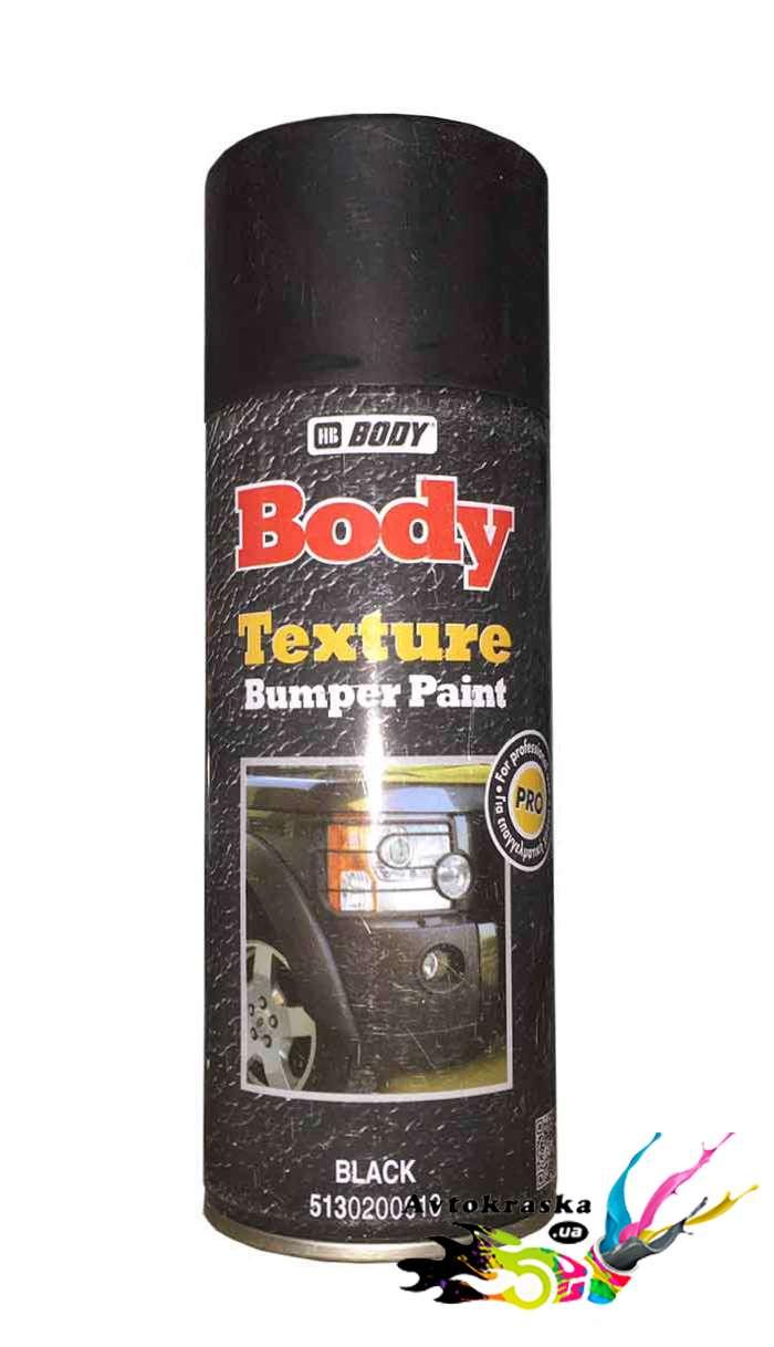 Body Структурная краска для бампера чёрная в баллончике 400 мл