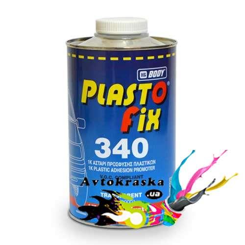 Грунт для пластика Body 340 Plastofix 1 л