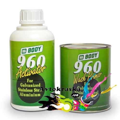 Кислотный грунт Body 960 Wash primer 1л+1л