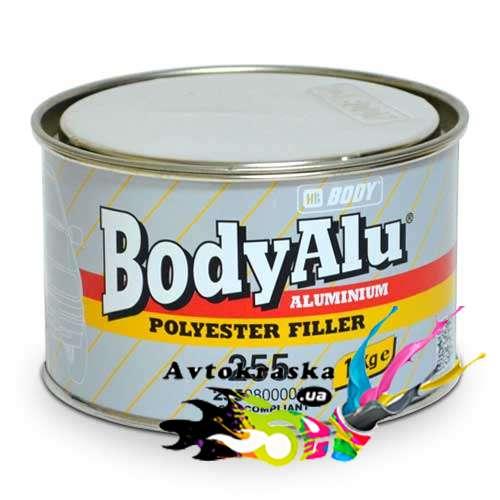Шпатлевка Body 255 Alu с алюминием 1 кг