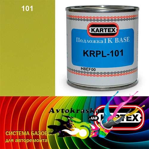Kartex Базовая подложка для краски KRPL-101 желтая 0,25 л - KRPL-101