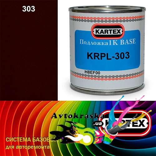 Kartex Базовая подложка для краски KRPL-303 красно-коричневая темная 0,25 л