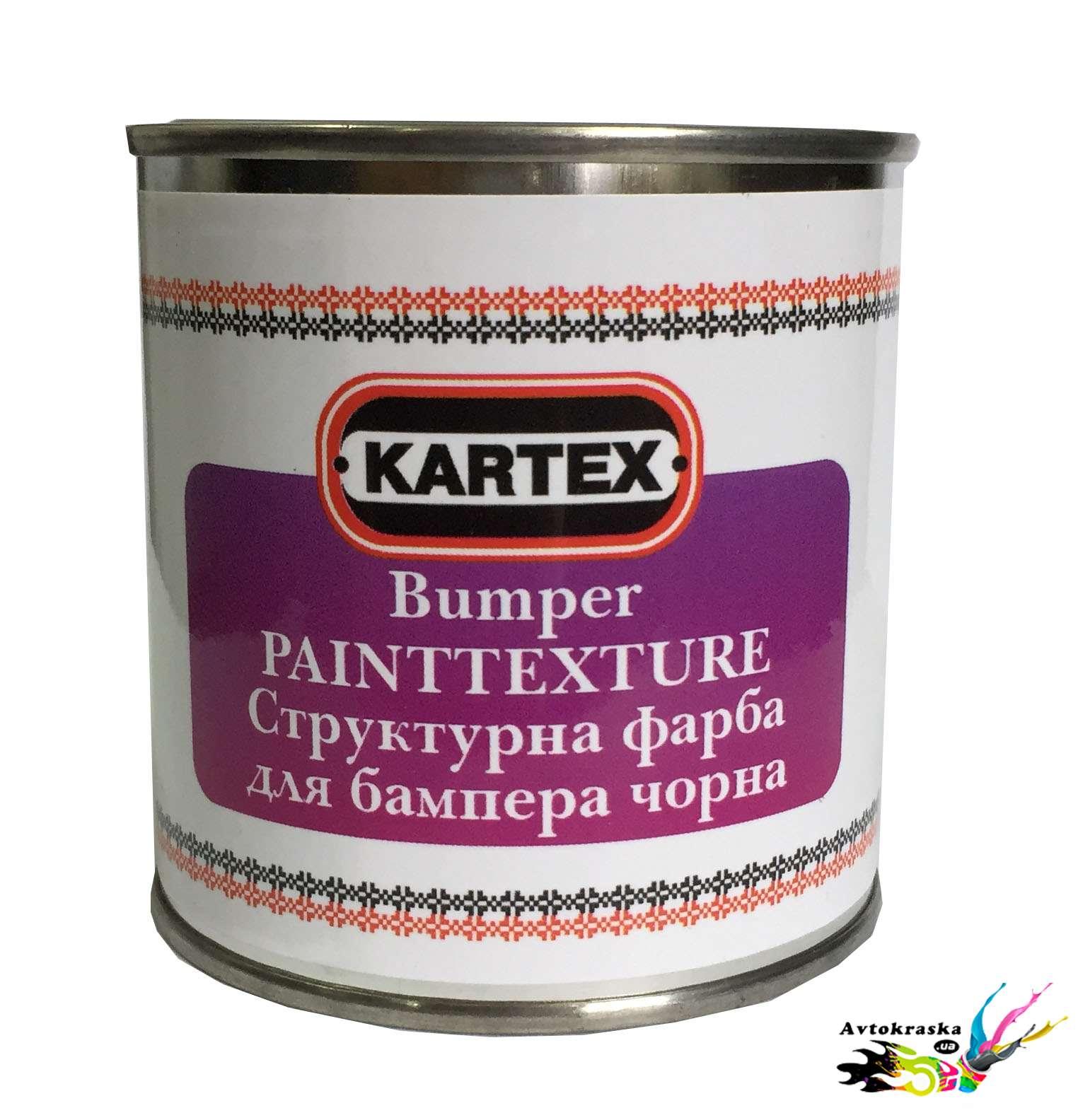 Бамперная структурная краска Kartex черная 0,8 л