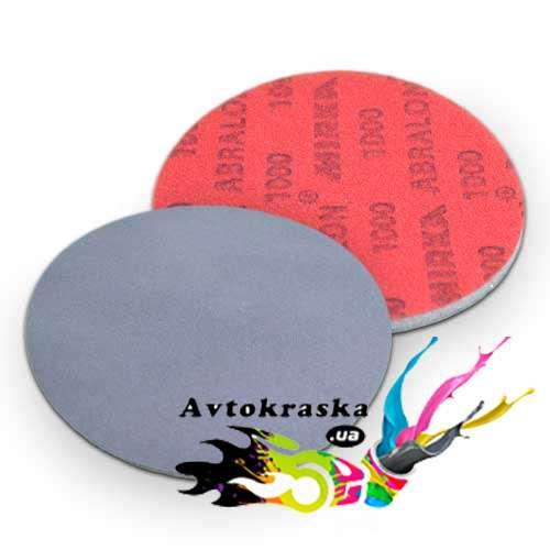 Диск абразивный Mirka Abralon P1000 - 8A24102092