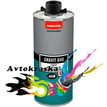 Novol 37701 Мовиль для защиты закрытых профилей Gravit 640 1л