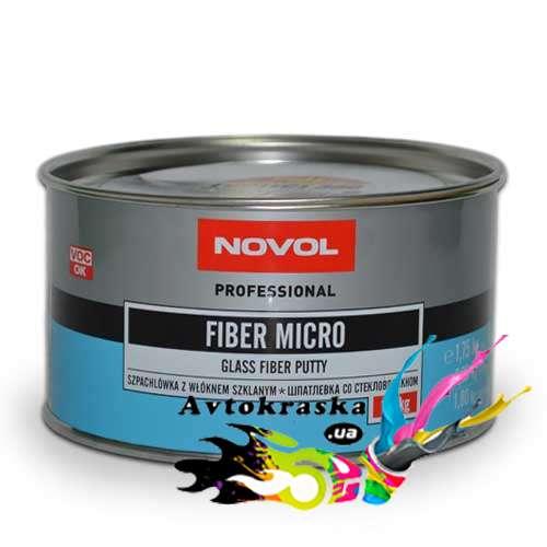 Шпатлевка Fiber Micro Novol 1233 со стекловолокном 1кг