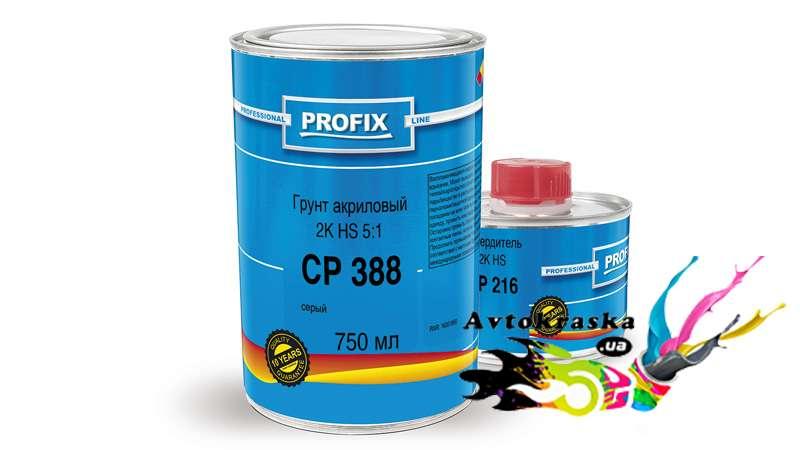 Грунтовка акриловая белая СР 388 Profix 0,75л+0,15л