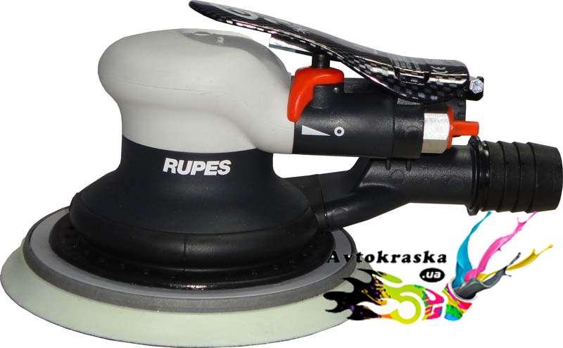 Rupes Skorpio II RH 259A Шлифовальная пневматическая машинка