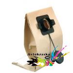 Мешки пылесборники для пылесоса Rupes S130L/S130PL/S145PL 5 шт