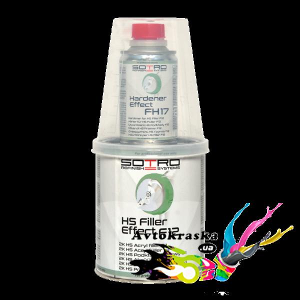 Грунт акриловый SOTRO HS Acrylfiller 5:1 Effect F12 0,8 л+FH17 0,16 л