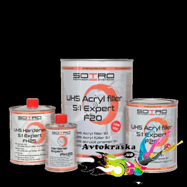 SOTRO Грунт-наполнитель 2K UHS Acryl filler 5:1 Expert F20 1 л+0,2 л