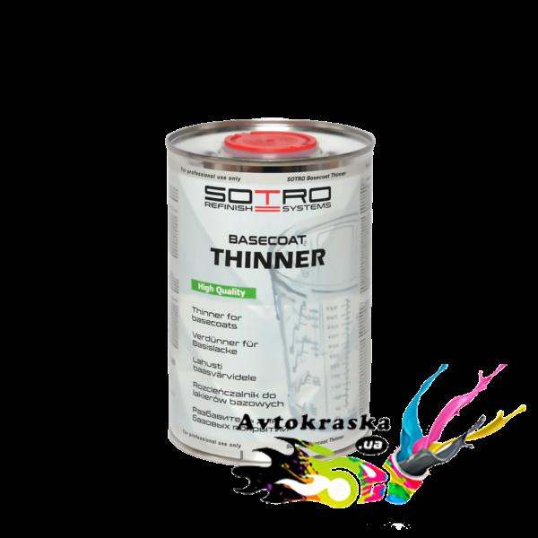 Растворитель SOTRO для базовых покрытий 1 л