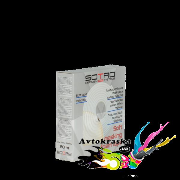 Поролоновый самоклеящийся валик SOTRO Soft Tape 13мм*20м