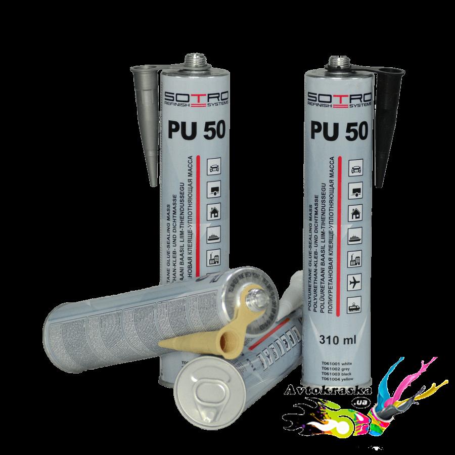 Полиуретановый герметик шовный Sotro PU 50 жёлтый Ral 1015 310 мл
