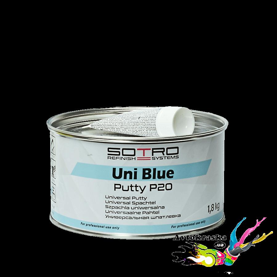 Шпатлевка универсальная SOTRO P20 Uni Blue Putty 1,8 кг