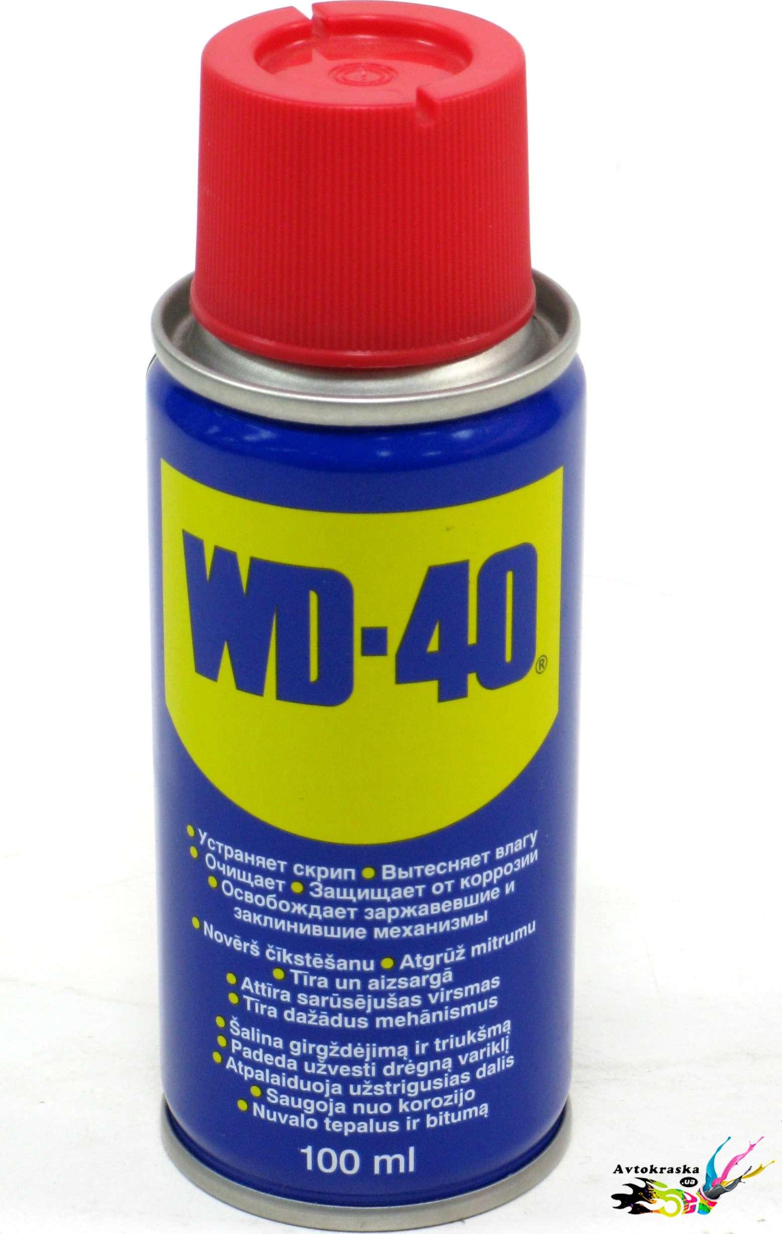 WD-40 Смазка универсальная 100 мл