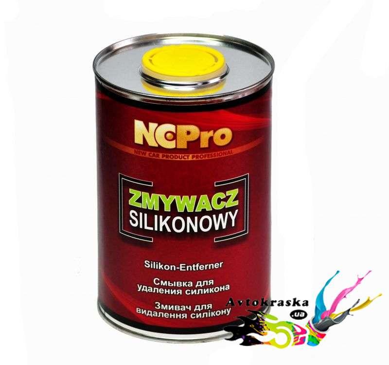 Антисиликон/обезжириватель для авто NCPro 03100 1л