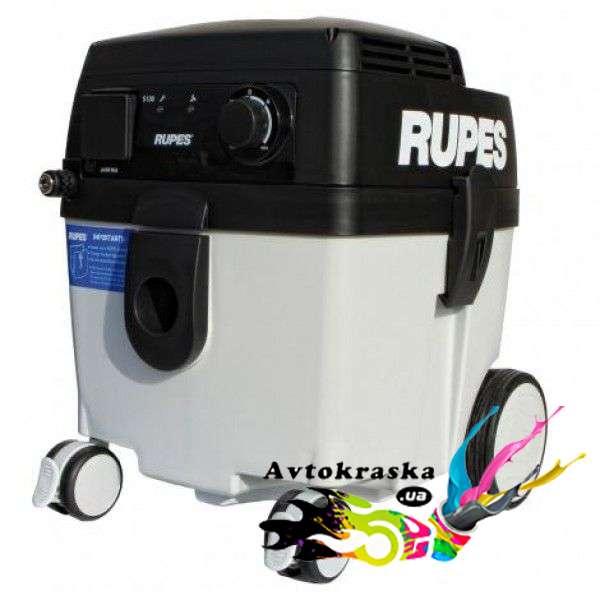 Пылесос Rupes S130PL с электро-пневматическим подключением.