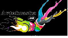 Avtokraska.ua